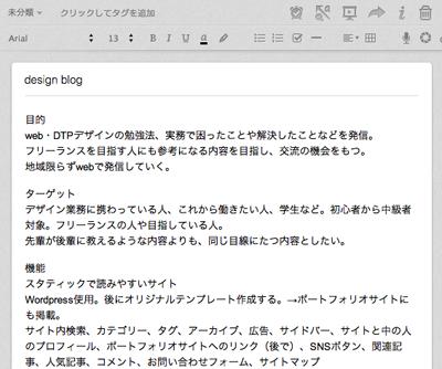 blog-info